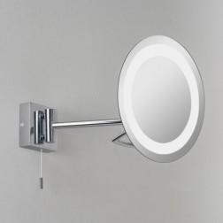 Miroir lumineux grossissant Gena